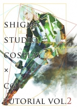 Shigma studio cosplay & CG tutorial vol.2
