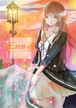 Even-if