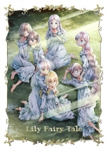 Lily Fairy Tale -compilation-