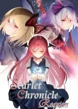 【メロン限定特典付】Scarlet Chronicle Requiem