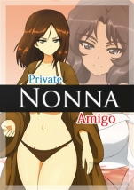 Private NONNA Amigo