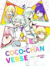 COCO-CHAN VERSE Into the AIKATSU! Vol.1