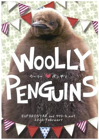 WooLLY PENGUINS