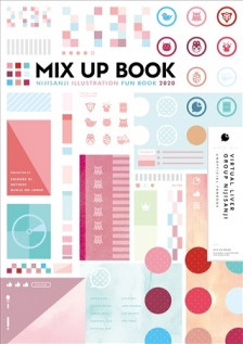 MIX UP BOOK