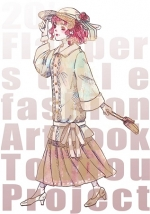 20's Flapper style fashion Artbook