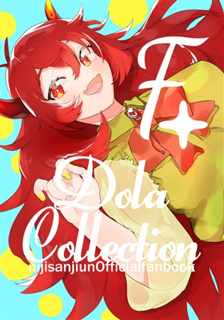 Dola Collection『F+』