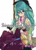 Shiratsuyu-FleetCollection