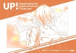 UP! Sound! Euphonium unofficial Fan Book -STORY LINE-