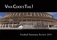Viva! Cock's Tail! Football Summary Review 2019
