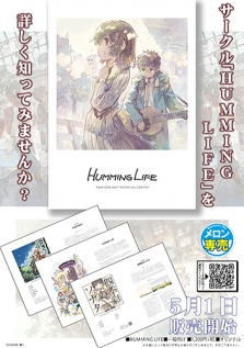 "HUMMING LIFE TOUR 2020-2021 ""ACCESS ALL COMITIA"""