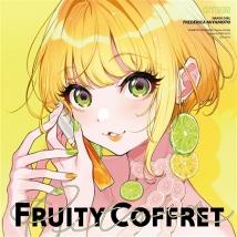FURUITY COFFRET
