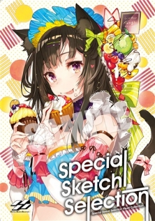 Special Sketch Selection -SpecialSleeveSelection Visual Collection-