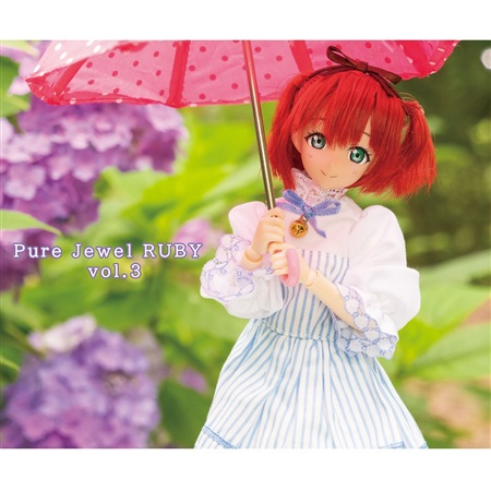 Pure Jewel RUBY Vol.3