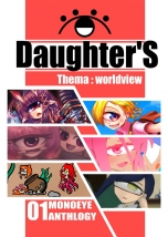 Daughter's 01