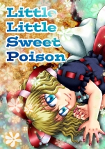 【メロン限定特典付】Little Little SweetPoison