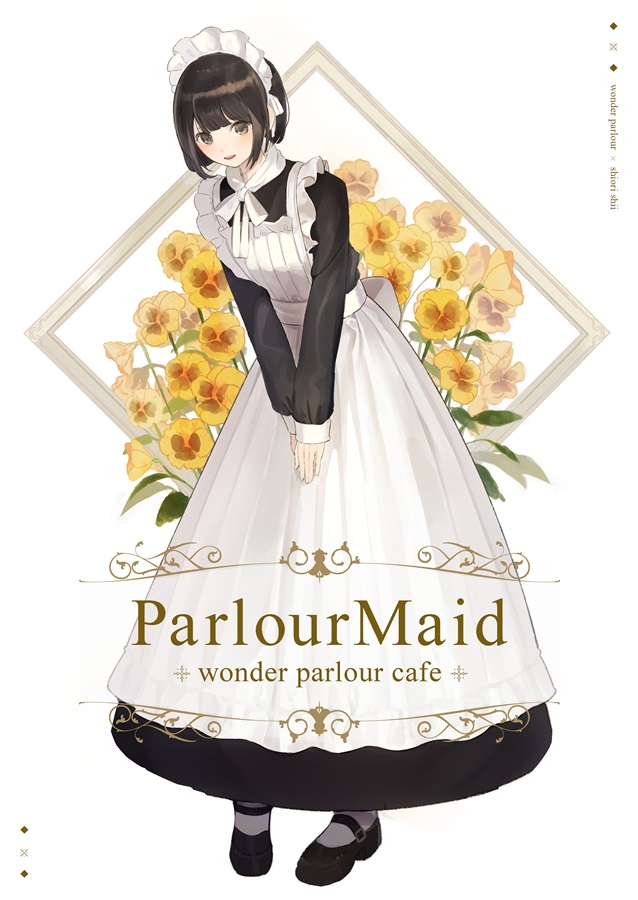 Parlor Maid