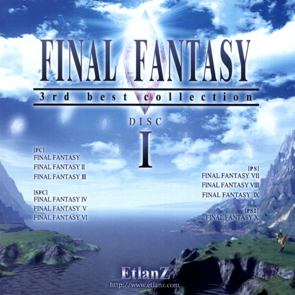 FINAL FANTASY 3rd best collection DISC I