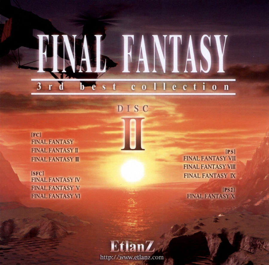 FINAL FANTASY 3rd best collection DISC II