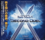 GAME MUSIC Battle ManiaX SECOND DUEL
