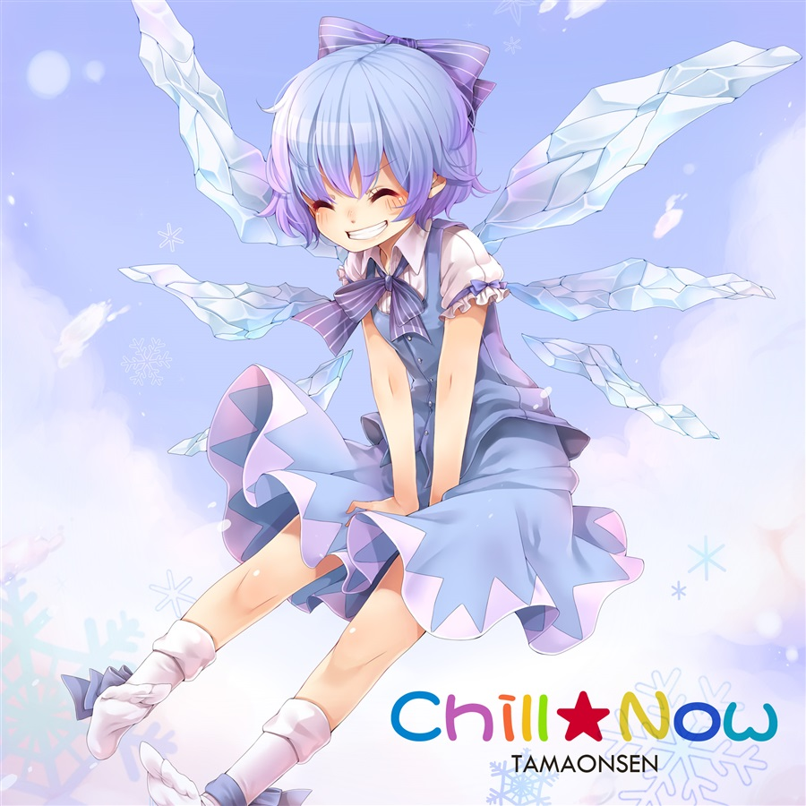 Chill★Now(Remaster)