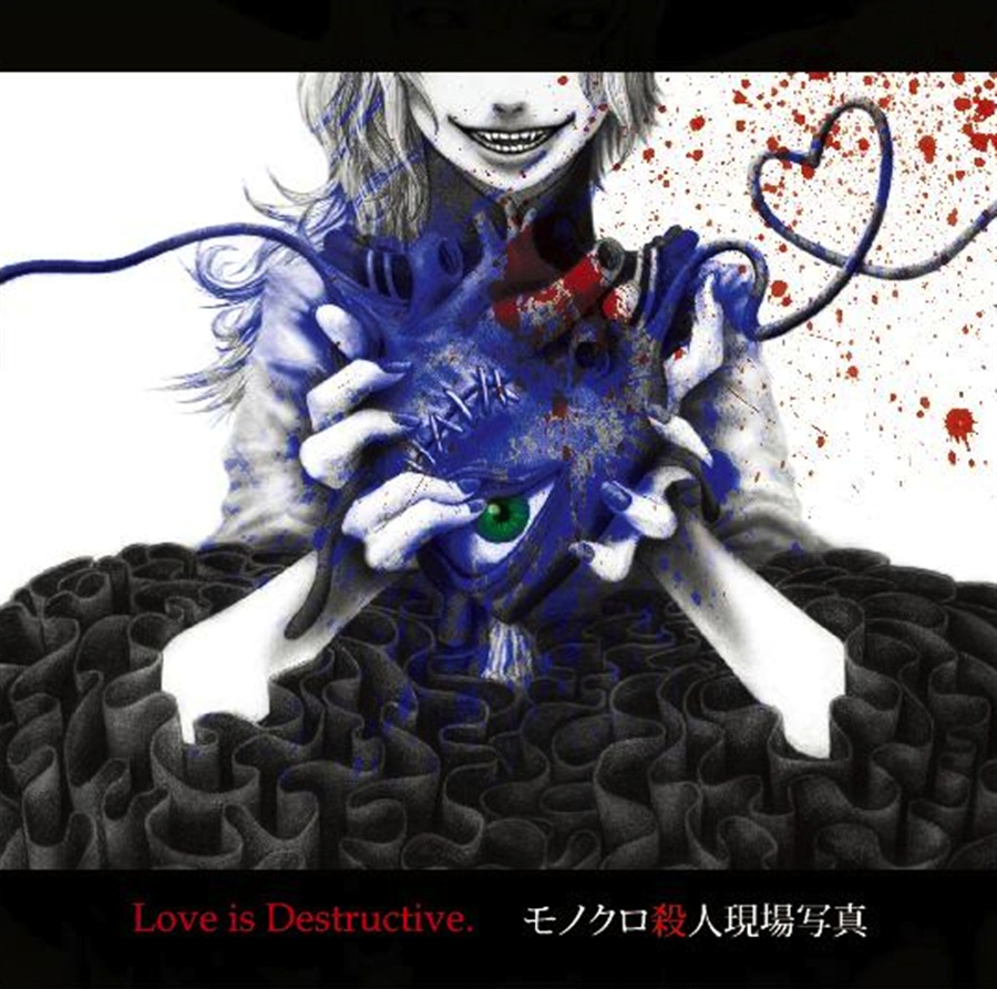 Love is Destructive.
