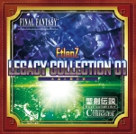 LEGACY COLLECTION 01 -水晶と緑の詩-