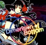 Dimension of Bottom