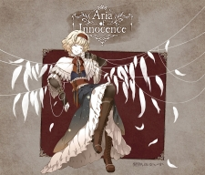 Aria of Innocence
