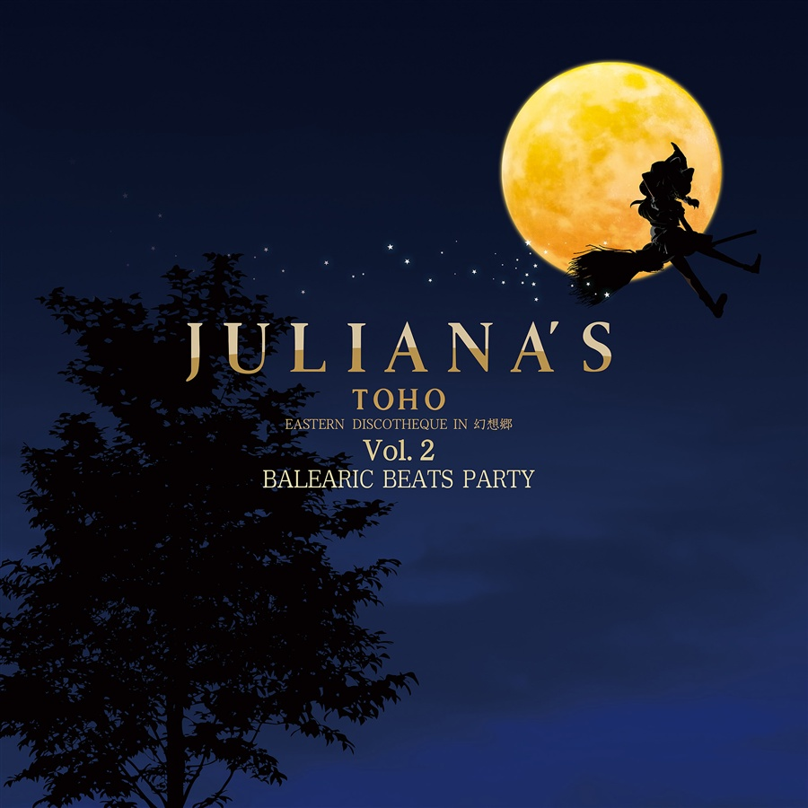 JULIANA'S TOHO vol.2