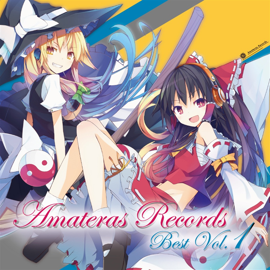 Amateras Records Best Vol.1(通常版)