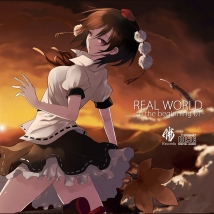 REAL WORLD -to the beginning 01-
