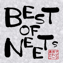 BEST OF NEETs