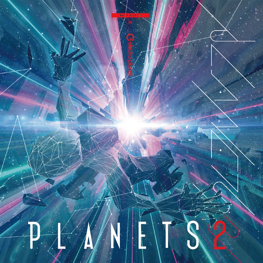 PLANETS 2