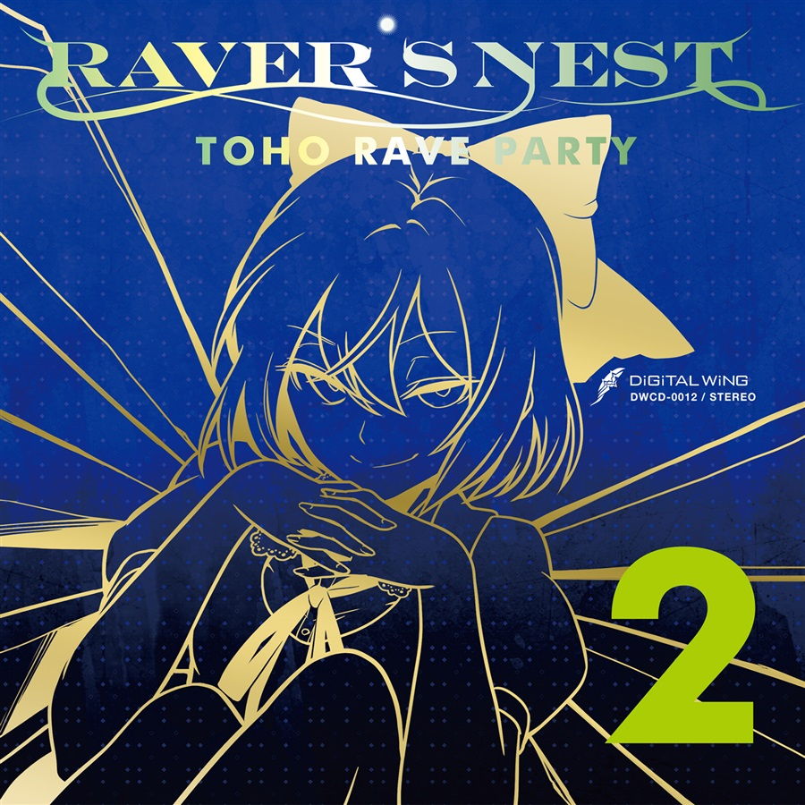 RAVER'S NEST 2 TOHO RAVE PARTY
