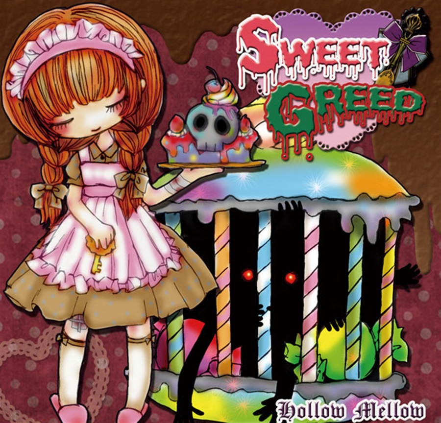 Hollow Mellow -Sweet Greed-