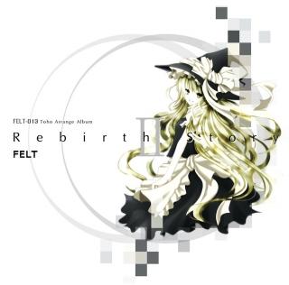 Rebirth StoryII