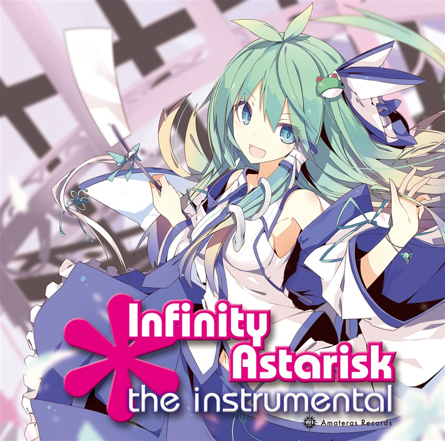Infinity Asterisk the instrumental