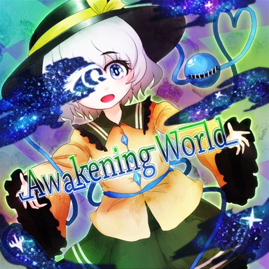 Awakening World