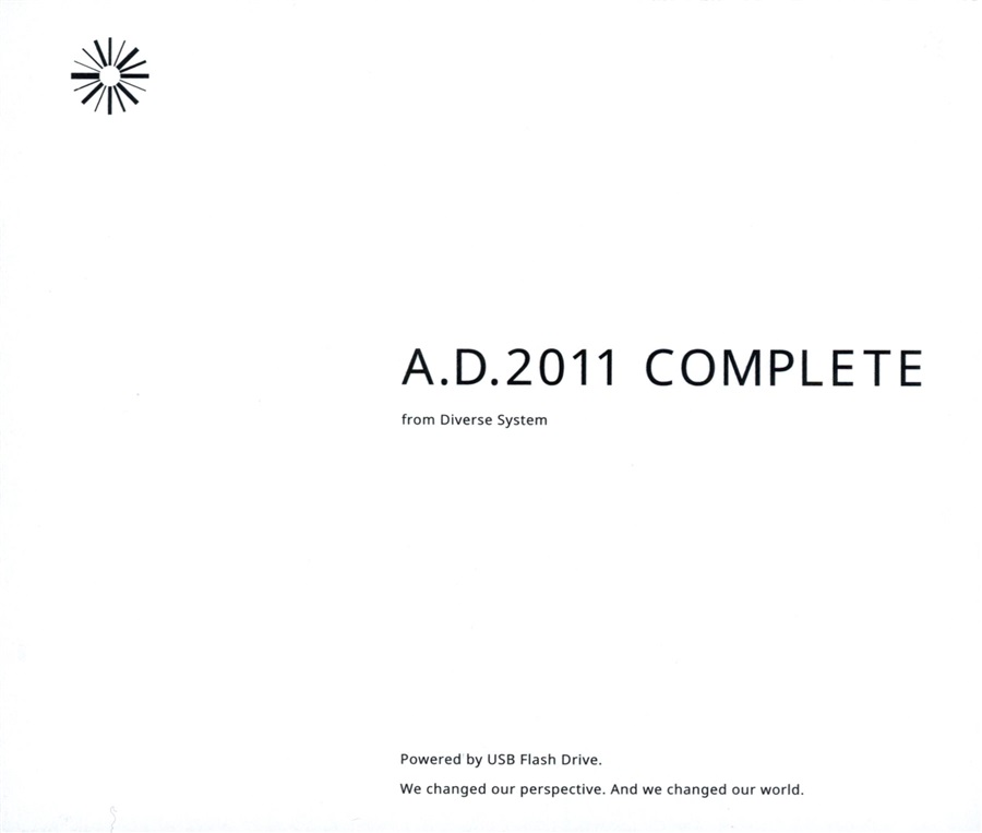 AD.2011 COMPLETE