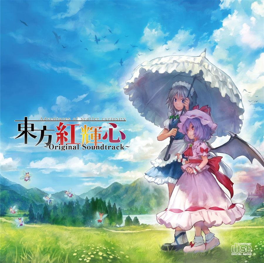 東方紅輝心 ~Original Soundtrack~