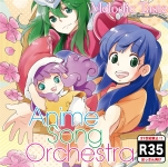 Anime Song Orchestra R35