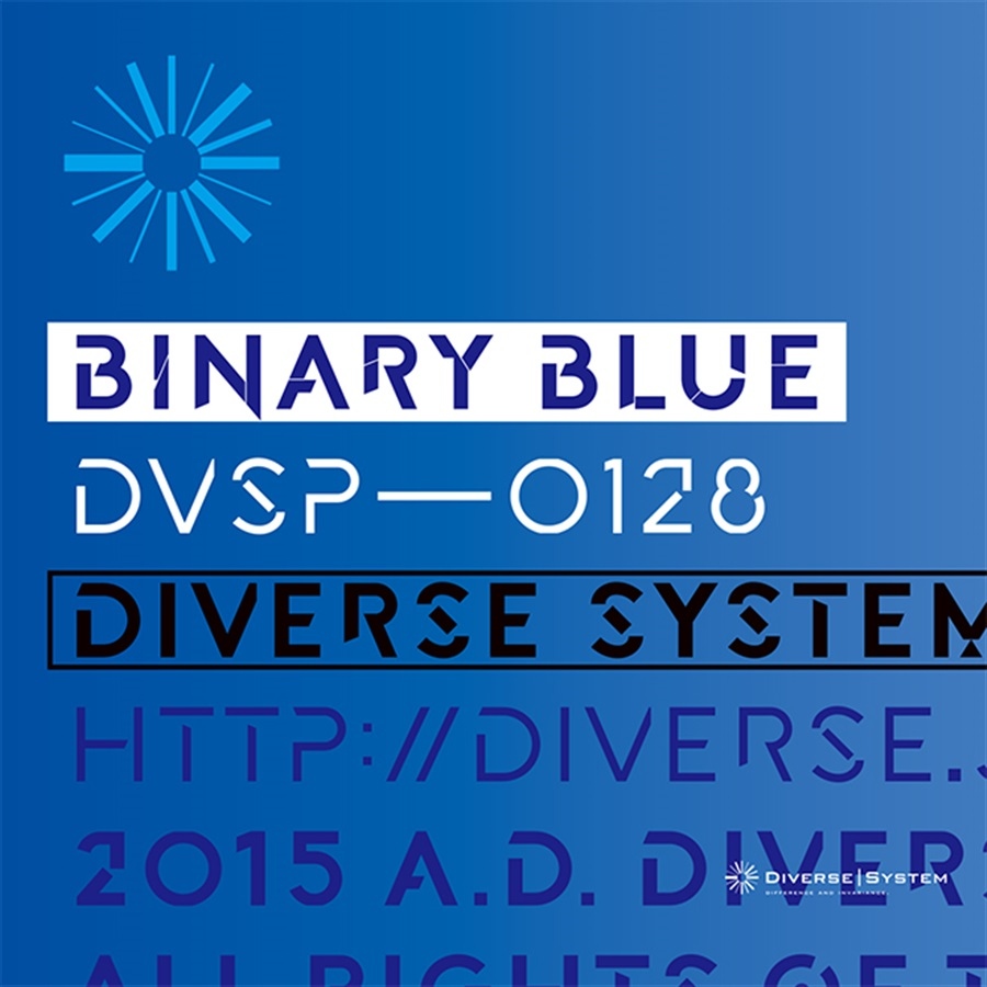 Binary Blue