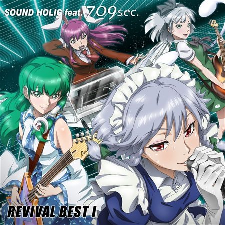 REVIVAL BEST I