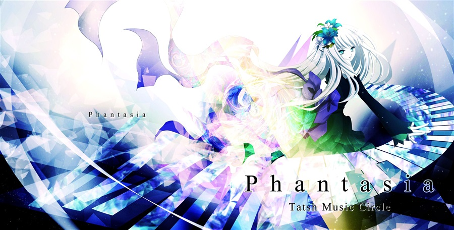 Phantasia