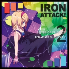 SISTER OF PUPPETS ~IRON ATTACK!ボーカルベスト~②