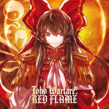 Toho Warfare:RED FLAME