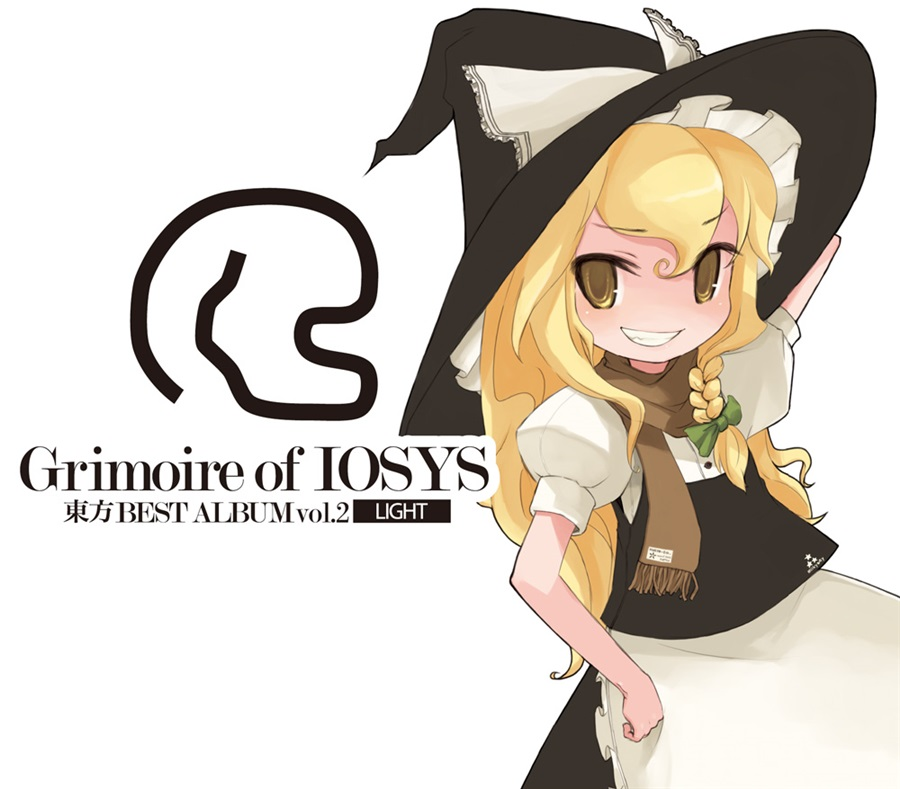 Grimoire of IOSYS - 東方BEST ALBUM vol.2 - LIGHT
