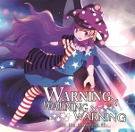 WARNING×WARNING×WARNING -to the beginning 05-