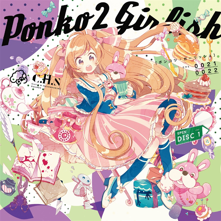 Ponko2 Girlish