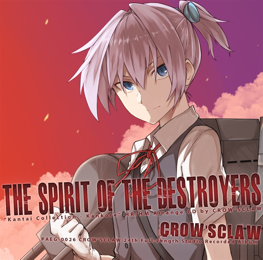 The Spirit Of The Destroyers